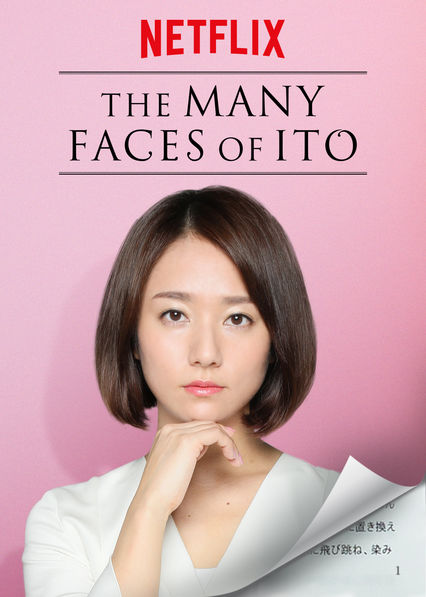 The Many Faces of Ito on Netflix Canada