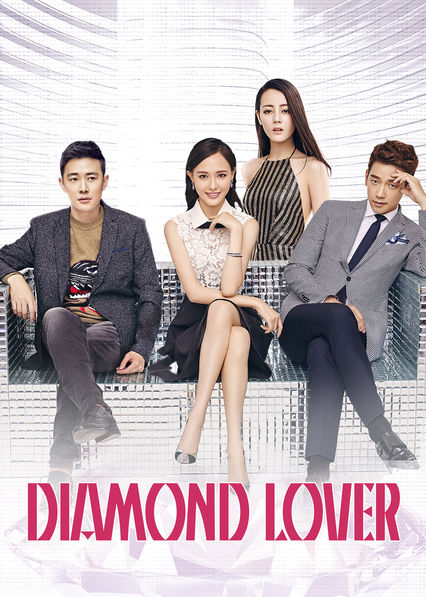 lover mydramalist special diamond cast cut