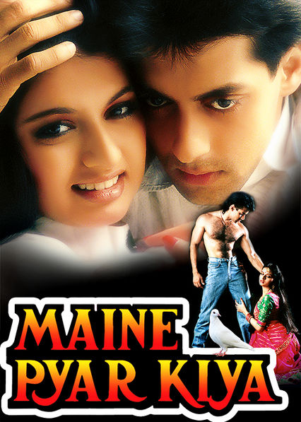 Maine Pyar Kiya on Netflix Canada