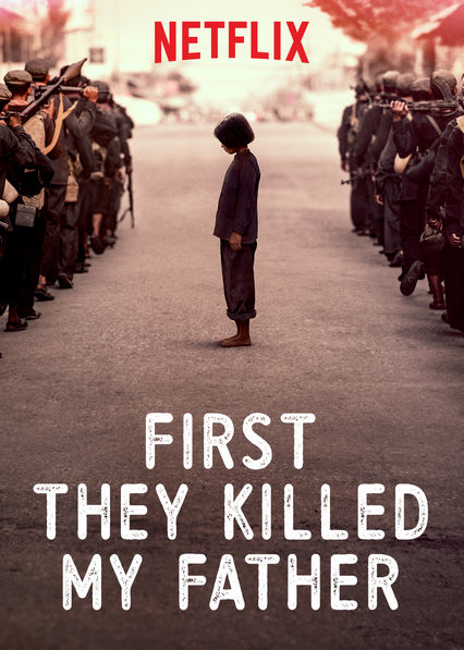 first they killed my father courage