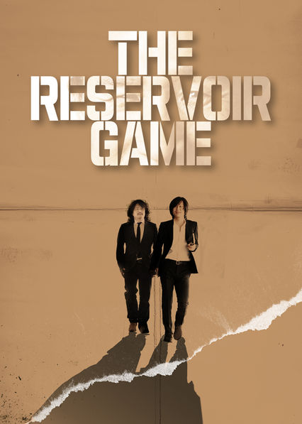The Reservoir Game