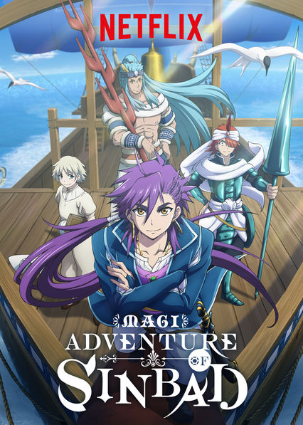 Magi: Adventure of Sinbad on Netflix Canada