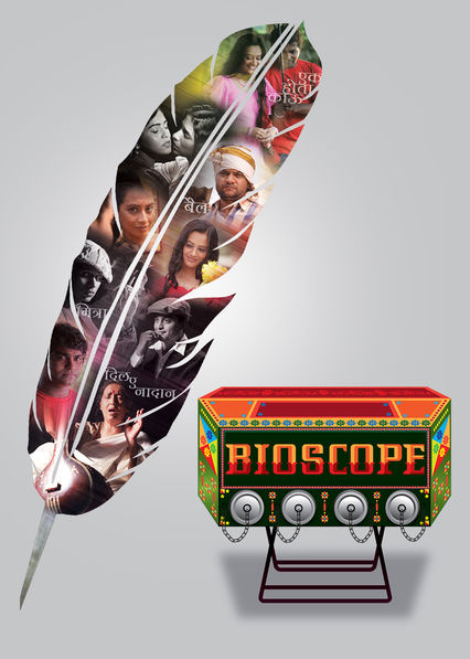 Bioscope on Netflix Canada