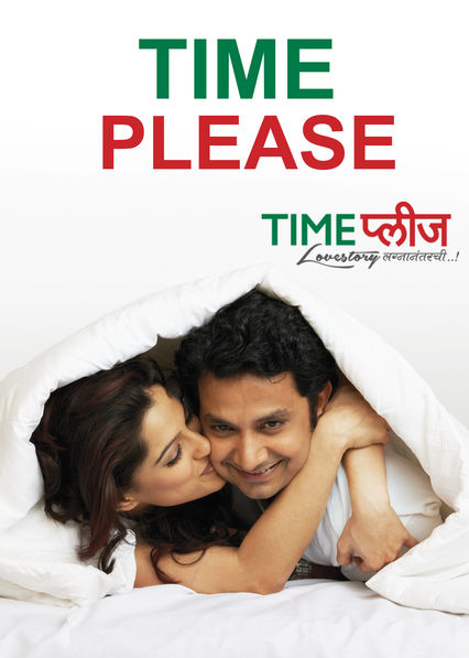 Time Please