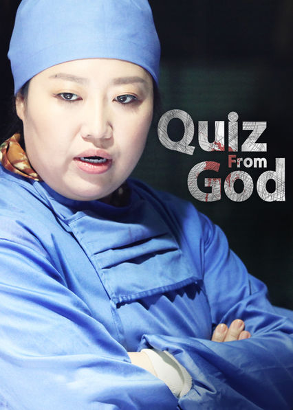 Quiz From God