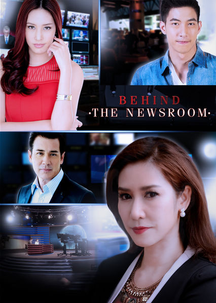 Behind the Newsroom