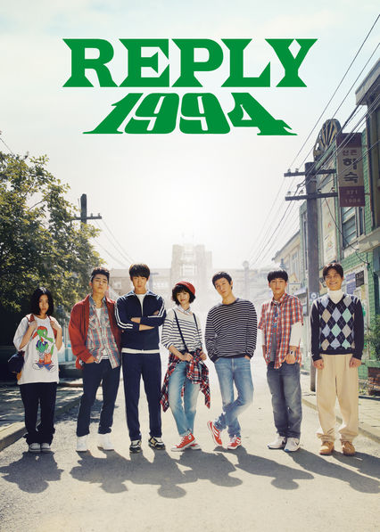 Reply 1994 on Netflix Canada