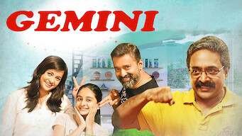 Gemini (2018)