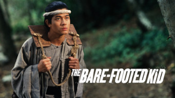 The Bare-Footed Kid (1993)