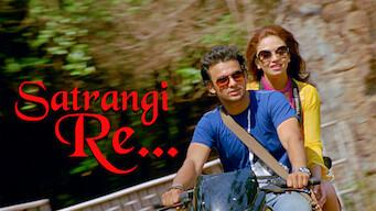 Satrangi Re (2012)