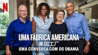 Indústria Americana: Uma Conversa com Michelle e Barack Obama (2019)