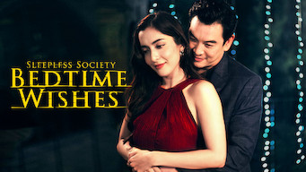 Sleepless Society: Bedtime Wishes (2019)