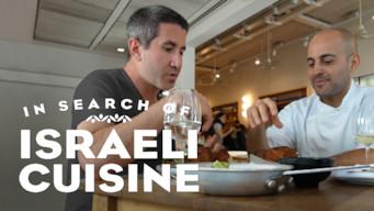 In Search of Israeli Cuisine (2017)