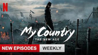 Meu País: A Nova Era (2019)