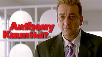 Anthony Kaun Hai? (2006)