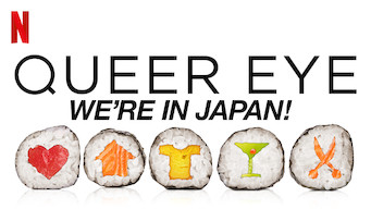 Queer Eye: We're in Japan! (2019)