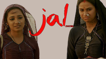 Jal (2013)
