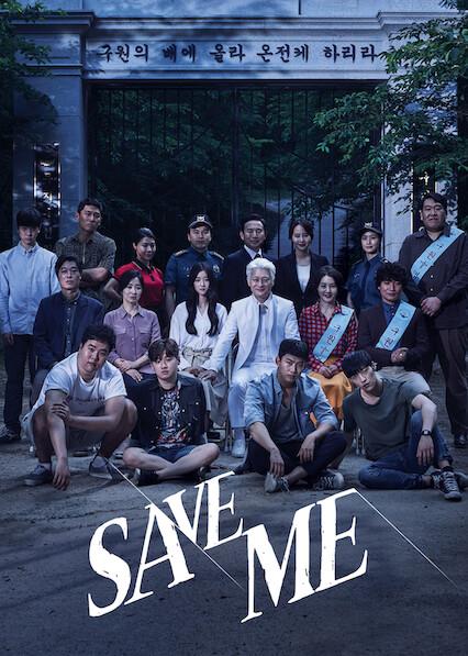 Save Me on Netflix Canada