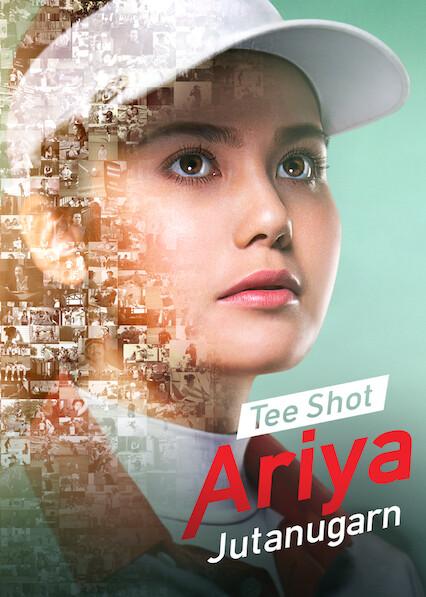 Tee Shot: Ariya Jutanugarn