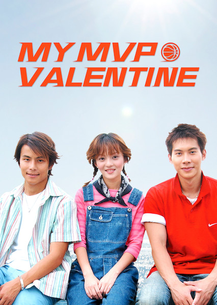 My MVP Valentine on Netflix Canada