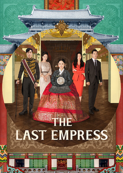 The Last Empress on Netflix Canada