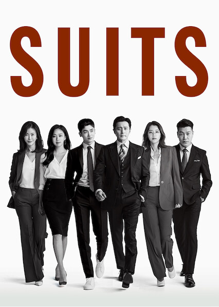 Suits on Netflix Canada