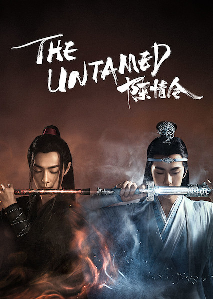 The Untamed on Netflix Canada