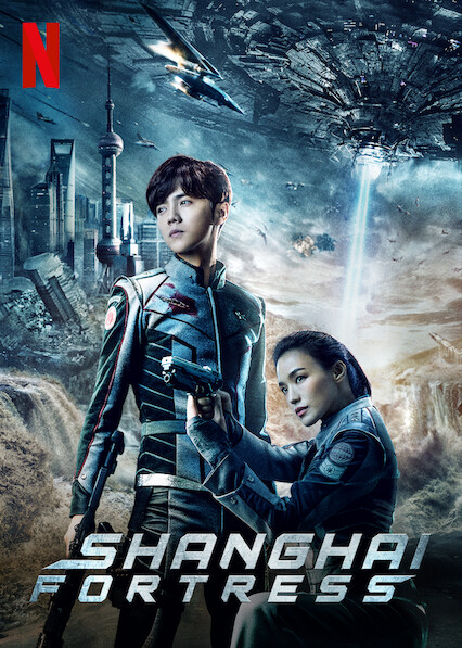 Shanghai Fortress on Netflix Canada