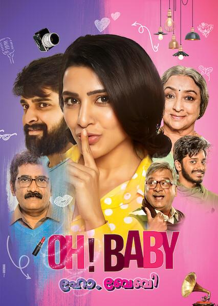 Oh! Baby (Malayalam) on Netflix Canada