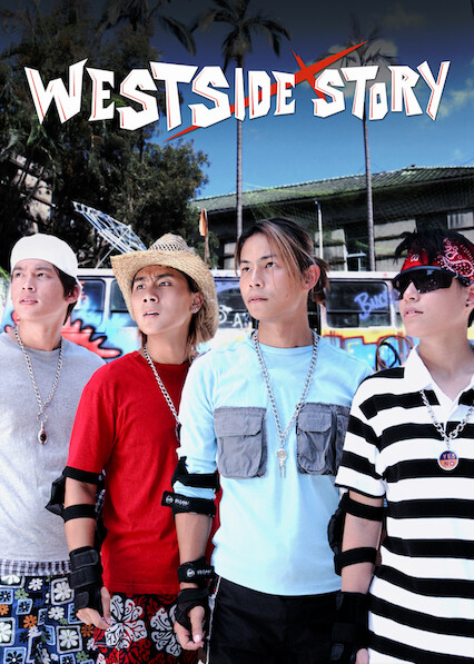 Westside Story on Netflix Canada