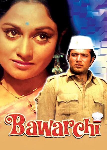 Bawarchi on Netflix Canada